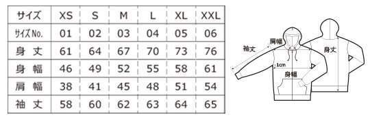 [1410] 7.2オンス ドライスウェット フルジップ パーカ【ユナイテッドアスレ】サイズ表