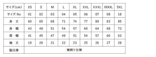 [2020] 4.7オンス スペシャル ドライ カノコ ポロシャツ(ノンブリード)【ユナイテッドアスレ】サイズ表