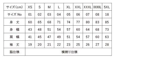 [2022] 4.7オンス スペシャル ドライ カノコ ポロシャツ(ボタンダウン)(ノンブリード)【ユナイテッドアスレ】サイズ表