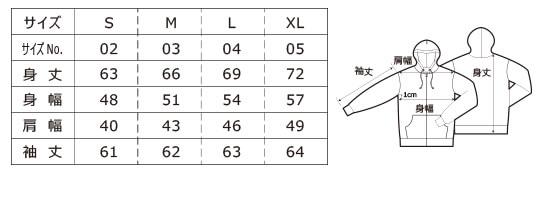 [3905] 12.2オンス デニムスウェット フルジップ パーカ【ユナイテッドアスレ】サイズ表