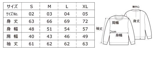 [3906] 12.2オンス クルーネック デニムスウェット【ユナイテッドアスレ】サイズ表