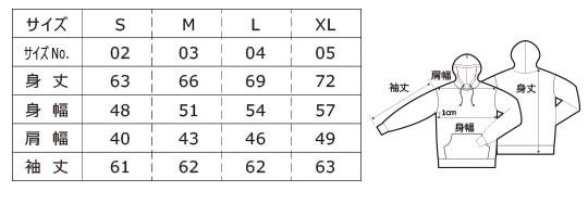 [3907] 12.2オンス デニムスウェット プルオーバー パーカ【ユナイテッドアスレ】サイズ表