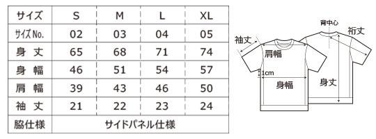 [4254] オーセンティック スーパーヘヴィーウェイト 7.1オンス Tシャツ(サイドパネル)【ユナイテッドアスレ】サイズ表