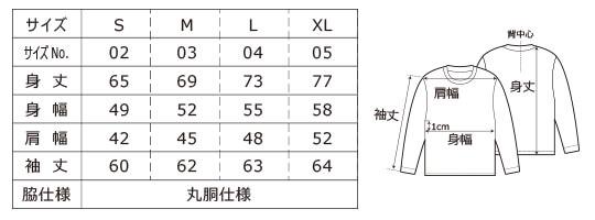 [4262] オーセンティックスーパーヘヴィーウェイト 7.1オンス ロングスリーブ Tシャツ(1.6インチリブ)【ユナイテッドアスレ】サイズ表