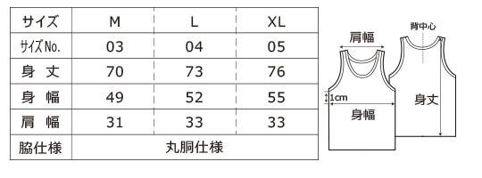 [5007] 5.6オンス イージータンクトップ【ユナイテッドアスレ】サイズ表