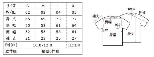 [5008] 5.6オンス ビッグシルエット Tシャツ(ポケット付)【ユナイテッドアスレ】サイズ表