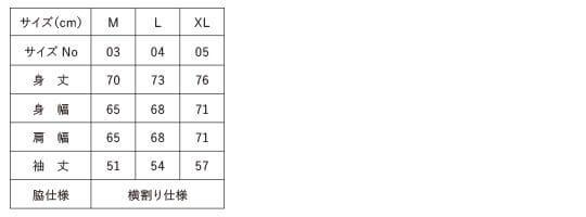 [5019] 5.6オンス ビッグシルエット ロングスリーブ Tシャツ【ユナイテッドアスレ】サイズ表