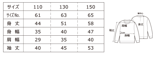 [5044] 10.0オンス クルーネックスウェット【ユナイテッドアスレ】サイズ表
