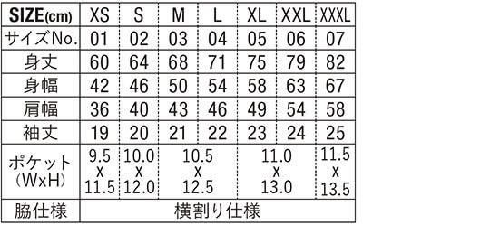 [5051] 5.3オンス ドライカノコ ユーティリティー ポロシャツ(ボタンダウン)(ポケット付)【ユナイテッドアスレ】サイズ表