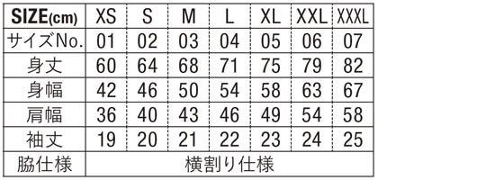 [5052] 5.3オンス ドライカノコ ユーティリティー ポロシャツ(ボタンダウン)【ユナイテッドアスレ】サイズ表