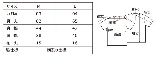 [5088] 4.7オンス ドライシルキータッチ Xライン Tシャツ(ノンブリード)【ユナイテッドアスレ】サイズ表