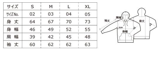 [5180] 8.4オンス ファイン フレンチテリー スウェット フルジップ パーカ【ユナイテッドアスレ】サイズ表