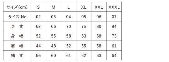 [5213] 10.0オンス スウェット フルジップ パーカ【ユナイテッドアスレ】サイズ表