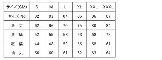 [5214] 10.0オンス スウェット プルオーバー パーカ【ユナイテッドアスレ】サイズ表