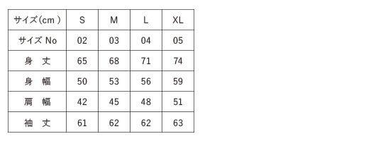 [5232] 5.6オンス フルジップ パーカ【ユナイテッドアスレ】サイズ表