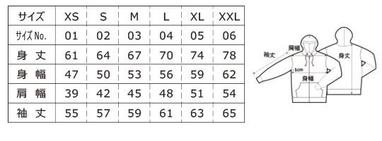 [5390] 9.3オンス レギュラー パイル スウェット フルジップ パーカ【ユナイテッドアスレ】サイズ表