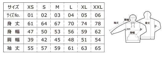 [5391] 9.3オンス レギュラー パイル スウェット プルオーバー パーカ【ユナイテッドアスレ】サイズ表