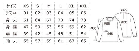 [5392] 9.3オンス レギュラー パイル クルーネック スウェット【ユナイテッドアスレ】サイズ表