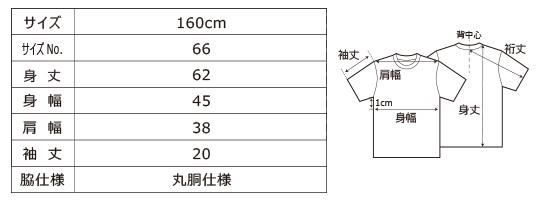 [5401] 5.0オンス レギュラーフィット Tシャツ【ユナイテッドアスレ】サイズ表