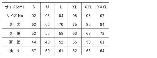 [5618] 10.0オンス T/C スウェット プルオーバー パーカ【ユナイテッドアスレ】サイズ表
