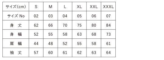 [5620] 10.0オンス T/C スウェット フルジップ パーカ【ユナイテッドアスレ】サイズ表