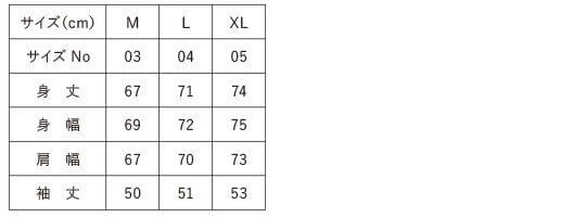 [5627] 10.0オンス T/C ビッグシルエット クルーネック スウェット【ユナイテッドアスレ】サイズ表