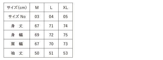 [5631] 10.0オンス T/C ビッグシルエット スウェット プルオーバー パーカ【ユナイテッドアスレ】サイズ表