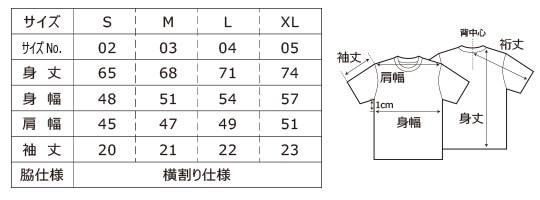 [5906] 4.1オンス ドライアスレチック カモフラージュ Tシャツ【ユナイテッドアスレ】サイズ表