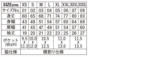 [5912] 4.1オンス ドライアスレチック ポロシャツ (ポケット付)【ユナイテッドアスレ】サイズ表