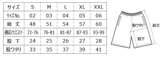 [5914] 4.1オンス ドライアスレチック ショーツ【ユナイテッドアスレ】サイズ表