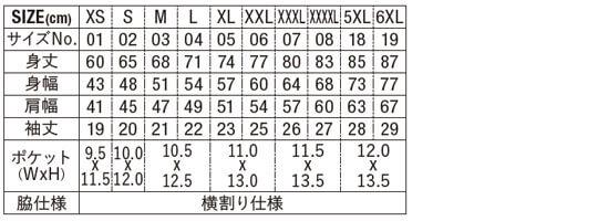 [5921] 4.1オンス ドライアスレチック ポロシャツ (ボタンダウン)(ポケット付)【ユナイテッドアスレ】サイズ表