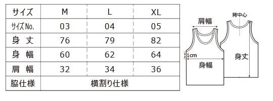 [5925] 4.1オンス ドライ バスケットボールシャツ【ユナイテッドアスレ】サイズ表
