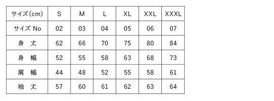 [5928] 10.0オンス T/C クルーネック スウェット【ユナイテッドアスレ】サイズ表