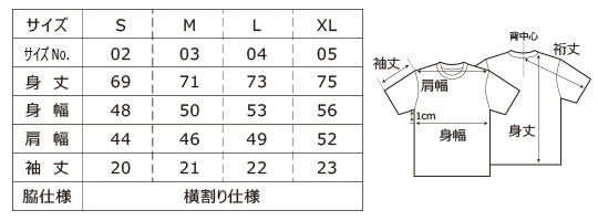 [6589] ドライ クールナイス カモフラージュ Tシャツ【ユナイテッドアスレ】サイズ表