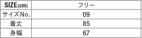 [8888] ハッピ【ユナイテッドアスレ】サイズ表