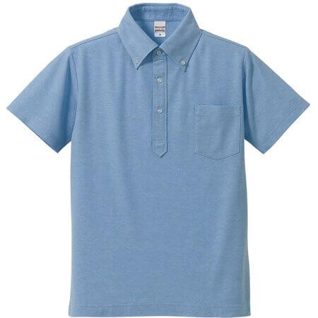 [5051] 5.3オンス ドライカノコ ユーティリティー ポロシャツ(ボタンダウン)(ポケット付)【ユナイテッドアスレ】