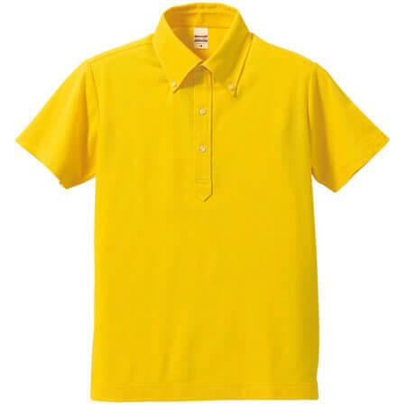[5052] 5.3オンス ドライカノコ ユーティリティー ポロシャツ(ボタンダウン)【ユナイテッドアスレ】