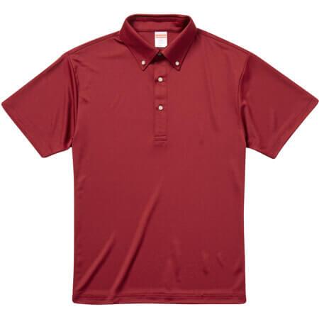 [5920] 4.1オンス ドライアスレチック ポロシャツ (ボタンダウン)【ユナイテッドアスレ】