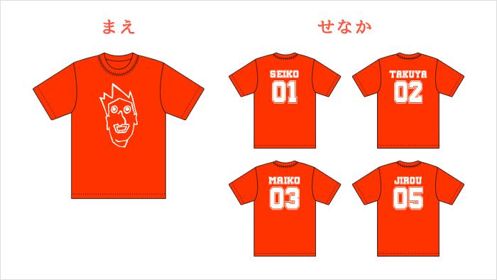 Tシャツ|背番号・名前プリント