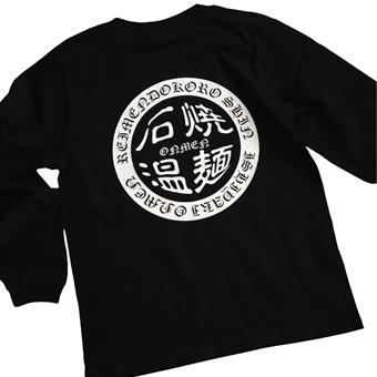 冷麺処 伸様(神戸市元町)