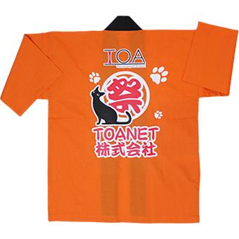 TOANET株式会社様(神戸市中央区)