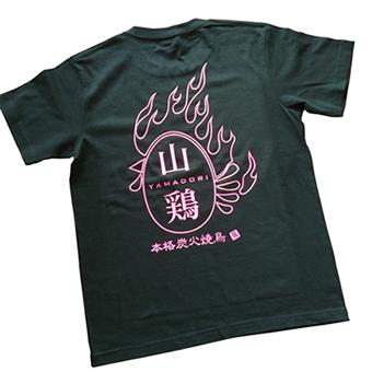 本格炭火焼鳥 山鶏様(神戸市灘区)