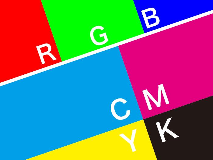 RGBとCMYKのカラーモードの違い