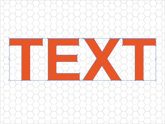 イラストレーターで文字をアウトライン化する