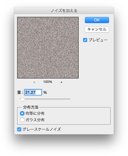 noise_3