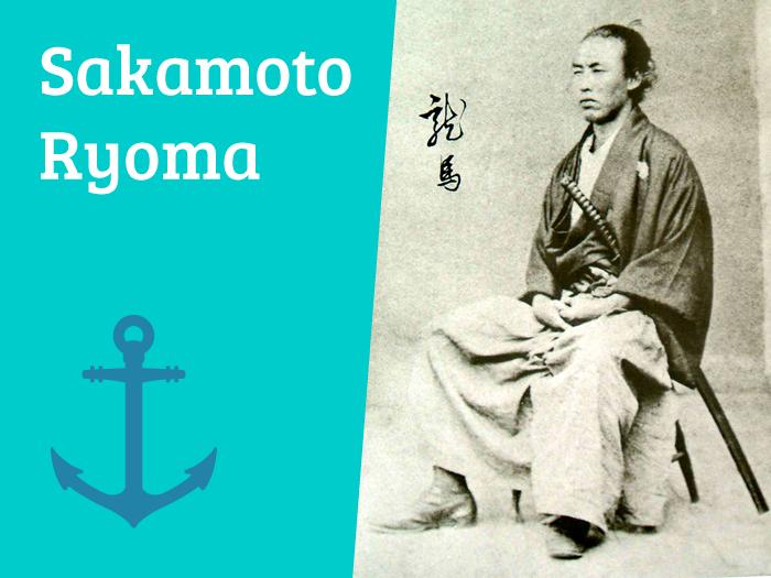 sakamoto_ryoma
